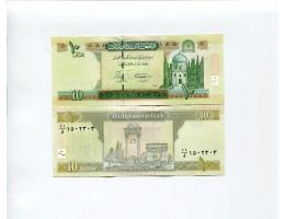 AFGHANISTAN 10 Afghani 2009 P-67A UNC